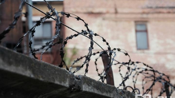 Пермячку, обманувшую пайщиков на 194 миллиона рублей, отправили в колонию на шесть лет