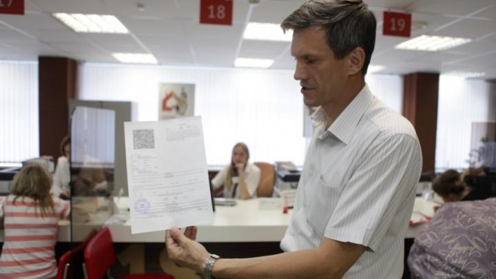 Ярославцам предлагают поменять участок для голосования по заявлению