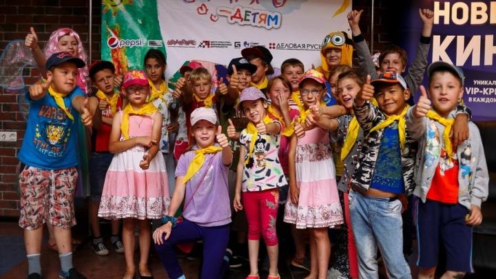Бесплатный круг на колесе обозрения и кино даром: «Мегаполис» дарит радость детям