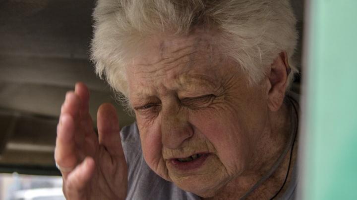 Донским пенсионерам выплатят 215 млрд рублей