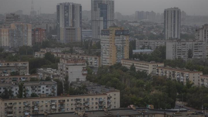 В Волгоградской области отменили режим повышенной готовности к «Грише»