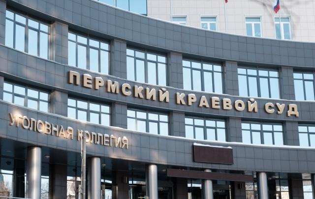 В Свердловском районе Перми суд обязал снести пристрой к кальянной
