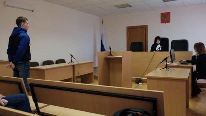 В Верещагино 18-летний студент приговорен к штрафу за репост экстремистского трека