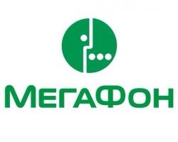 «Онлайн-конференции» от «МегаФона» теперь доступны по всей России