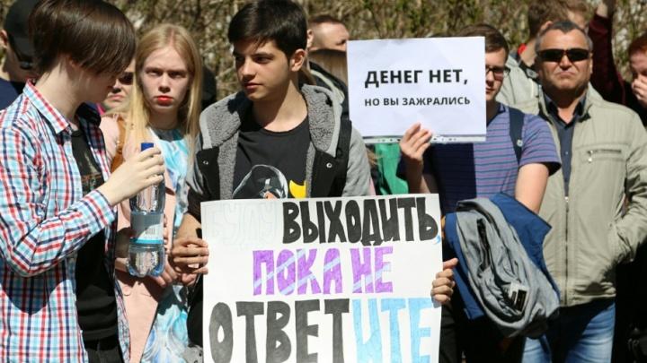 В Архангельске суд обязал горадмин выделить сторонникам Навального место для митинга
