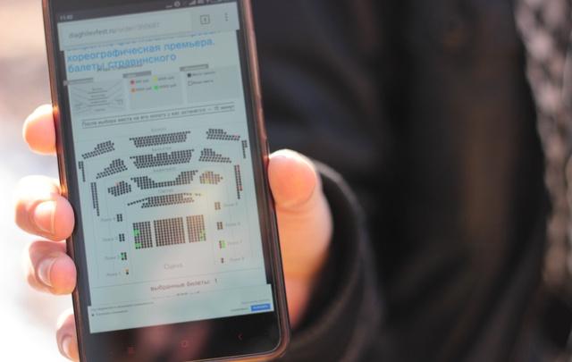Билеты на закрытие Дягилевского фестиваля в Перми раскупили за час