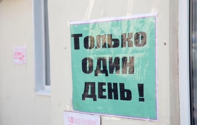 В Самаре школьники очистили от незаконной рекламы территорию между станциями метро