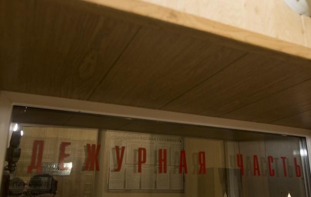 В Ростовской области 15-летнего школьника пытали утюгом и совращали
