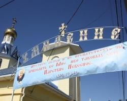 Под Волгоградом открылась новая православная гимназия