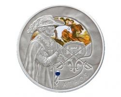 Татфондбанк предлагает серебряные монеты ко Дню защитника Отечества
