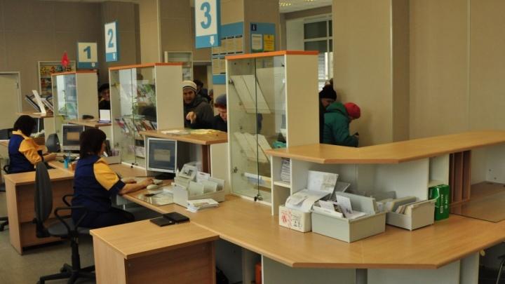 В Поморье клиент «Почты России» выиграл 2 млн рублей