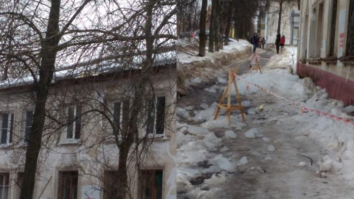 В Ярославле растёт число жертв нечищенных крыш: сегодня женщине проломило голову куском льда