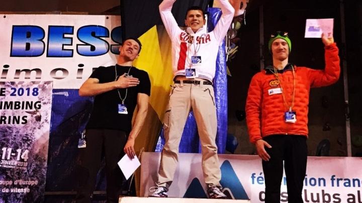 Тюменский ледолаз Николай Кузовлев выиграл многоборье на Кубке Европы во Франции