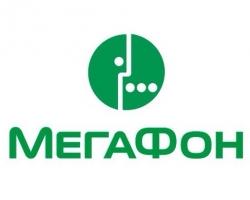 «МегаФон» – лидер клиентоориентированного бизнеса среди операторов связи