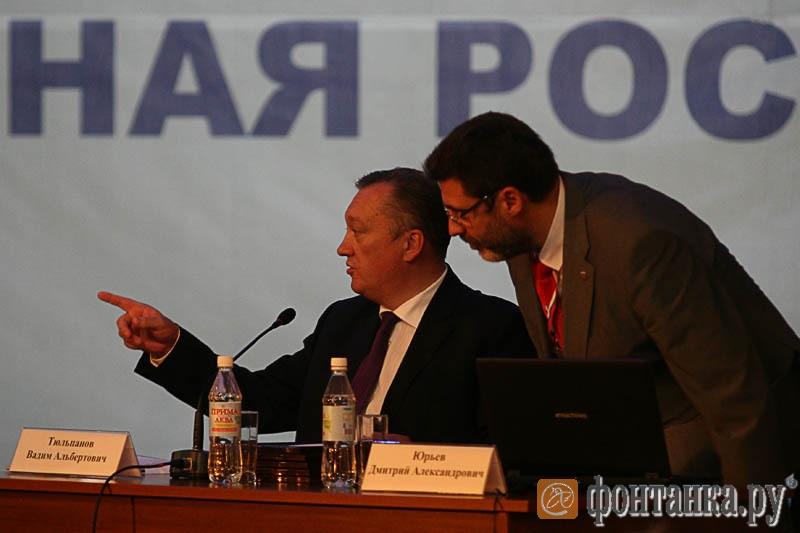 Вадим Тюльпанов и Дмитрий Юрьев