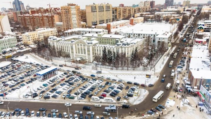 В Самаре архитекторы собирают деньги на городской путеводитель