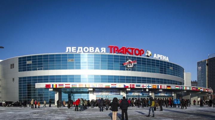 Челябинцы смогут бесплатно поиграть в хоккей возле арены «Трактор»