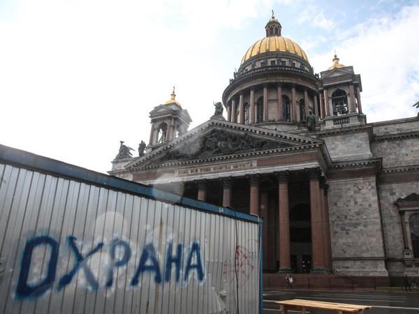 Фото: Сергей Коньков / ДП
