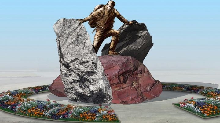 В Тюмени установят четырехметровый памятник геологам-первооткрывателям