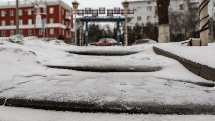 Инструкция V1.ru: как получить компенсацию после падения на скользком тротуаре
