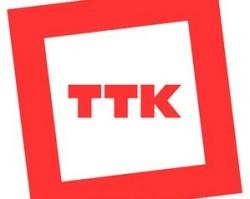 ТТК и Россвязь подписали соглашение о сотрудничестве