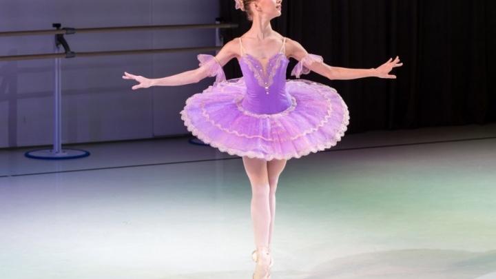 В Тюмени пройдет отбор детей в академию известного балетмейстера
