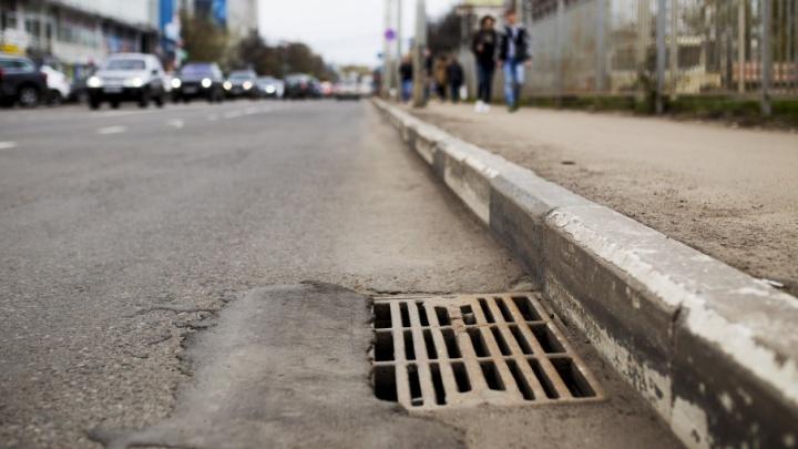 Стартап по-ярославски: студент научит дорожников делать асфальт из отходов