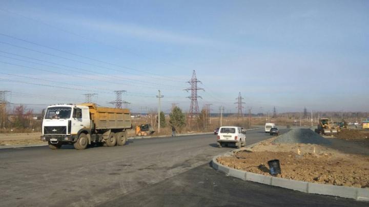 В микрорайоне «Парковый-2» наконец-то открыли новую дорогу