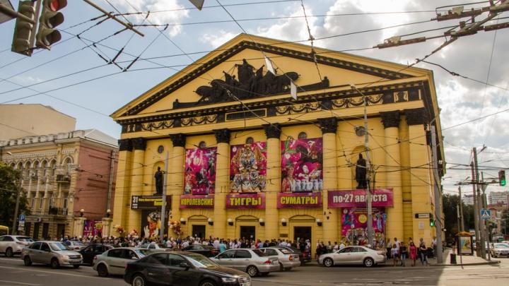 Игорь Гуськов: капитальный ремонт ростовского цирка начнут в следующем году