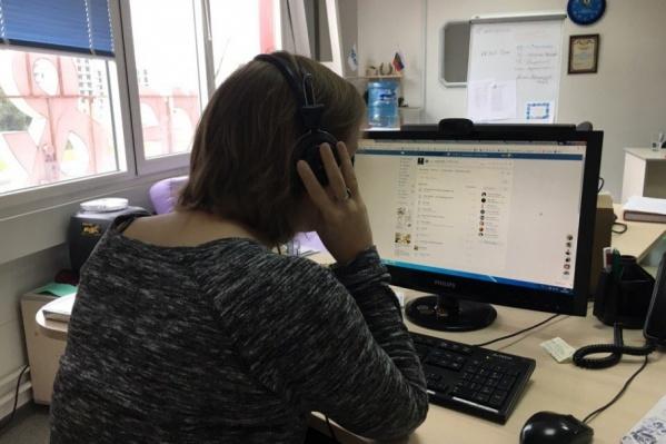 Музыку на работе любят слушать почти половина опрошенных