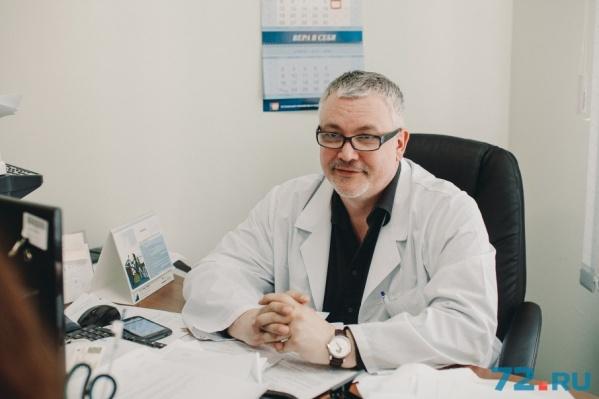 Радиотерапевт Василий Ощепков переехал в Тюмень из Москвы
