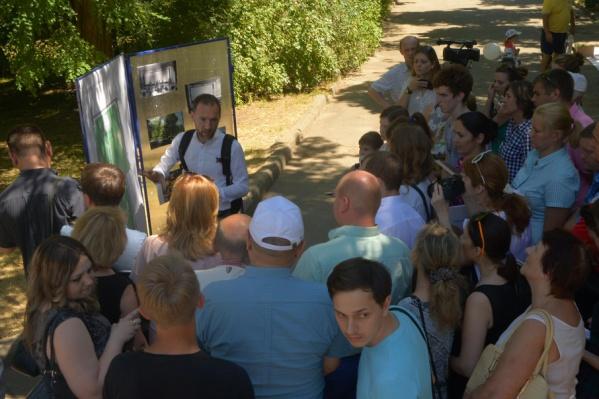 Анатолий Мосин презентует ростовчанам проект благоустройства парка