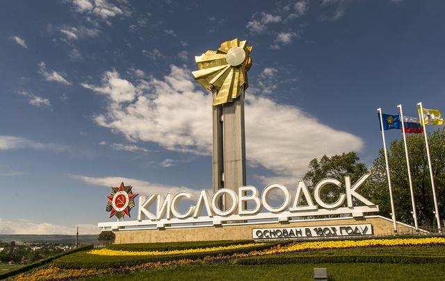 Ростовчанам предлагают скидки на билеты на курортные поезда