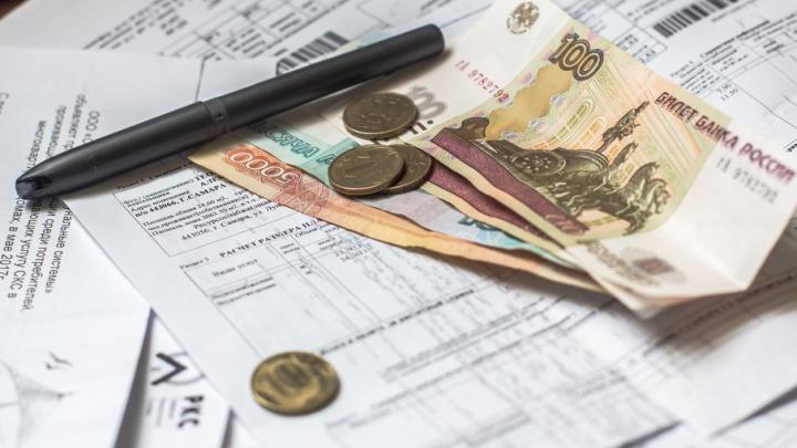 Жители Самарской области задолжали 5,5 миллионов рублей за капремонт домов