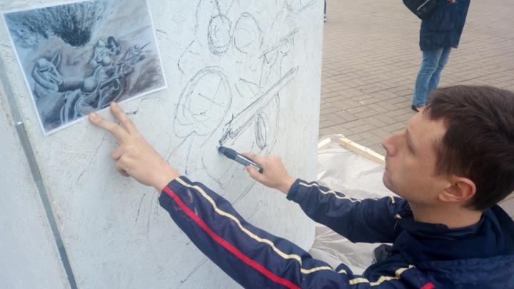 На Кирова прошел фестиваль граффити