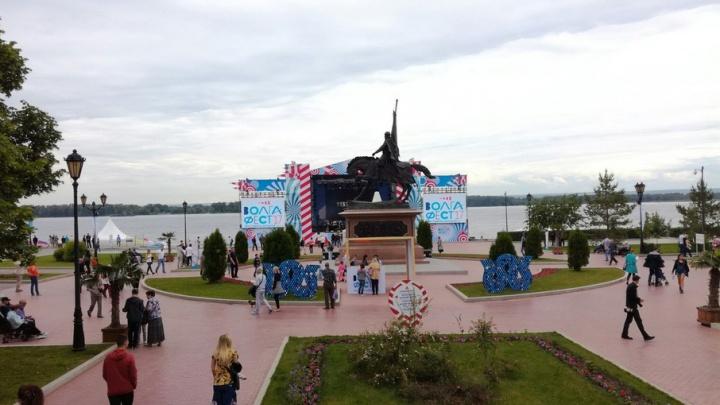 В  Самаре стартовал фестиваль набережных «Волгафест»
