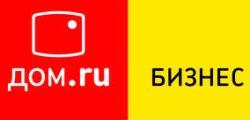 «Дом.ru Бизнес» запустил обновленную «Облачную АТС»