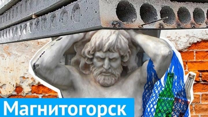 «Как вы живёте с таким заводом?»: Илья Варламов оценил Магнитогорск