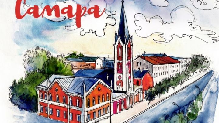 Рисунок самарской кирхи попал на открытки к ЧМ-2018