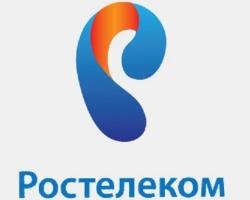 «Ростелеком» предлагает абонентам доставку счета по электронной почте