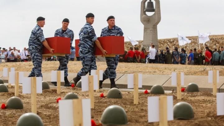 Под Волгоградом похоронили бессмертный батальон