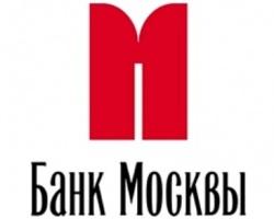 «Банк Москвы» снизил ставку по ипотеке для своих клиентов