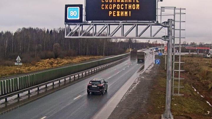На прикамской трассе появился экран, который будет показывать информацию о погодных условиях