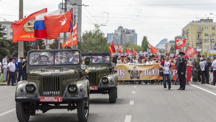 С площади Ленина стартовало шествие «Бессмертного полка»