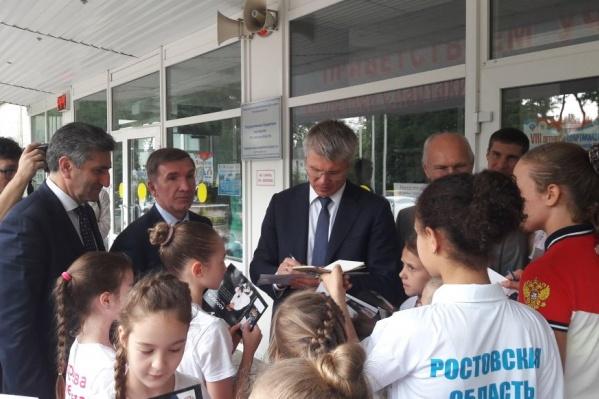 Министр спорта РФ посетил Ростов
