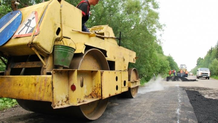 Онежскому району выделили 40 миллионов рублей на ремонт дорог