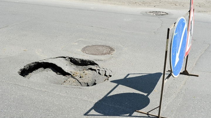 За лето в Тюмени отремонтируют 241 участок дорог: публикуем полный список