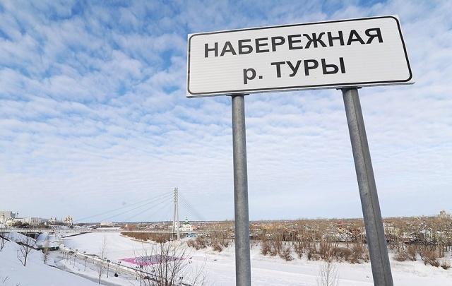 Тюменцев просят воздержаться от весенних прогулок по тонкому льду