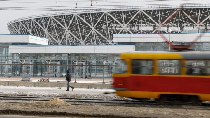 Волгоградцев просят не толкаться на машинах во время тестового матча на «Волгоград Арене»