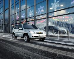 Новый дилер Chevrolet NIVA в Челябинске